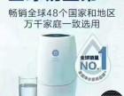沈阳市哪里能更换安利净水器滤芯?
