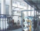 华净环保-专业环评检测、工业废水废气处理、噪声治理