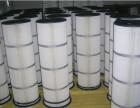 大量现货供应各种规格滤筒 滤芯,质优价廉