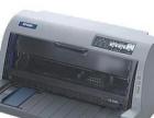 打印机复印机上门维修加粉加墨出租复印机