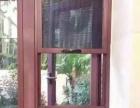 专业订做防蚊隐形纱窗·金刚网防盗窗·封阳台防孩坠窗