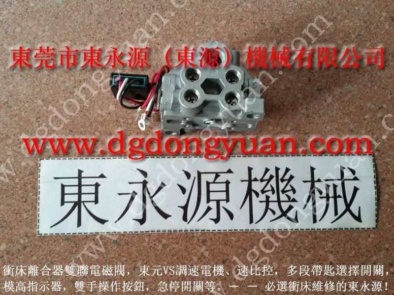 佛山锅杆订制,超负荷油泵装置维修 选东永源专业