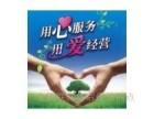 欢迎进入 LG空调濮阳各点售后服务网站+咨询电话