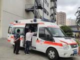 西安救护车长途跨省转院病危病人救护车回老家