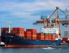 海运保定到汕头澄海区集装箱海运