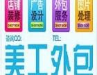 沈阳网店模板装修商品页设计
