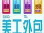 沈阳淘宝网店中秋节设计海报页面