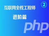 昌平PHP开发培训多少钱,软件开发培训学校哪个好