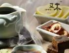 又木红枣黑糖姜茶0加盟 成功开启创业之路