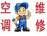 上海前锋热水器(各区)服务维修多少?