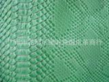 广州皮革厂家供应P1502蛇皮纹人造革 箱包手袋家居装饰皮革面料
