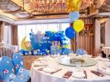 宝宝宴生日派对满月百天周岁生日上学酒气球
