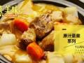 中式快餐加盟 餐饮新模式,赚钱新方法