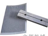 供應PVC磨粉機齒板刀片