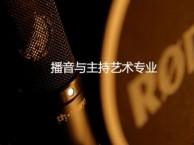 广州珠影播音与主持专业高端全年周末班招生简章