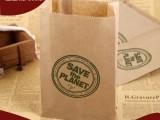 供应北京牛皮纸袋 食品纸袋厂家 质优价廉