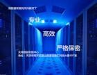 天津数据恢复一定要选择专业的公司