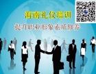 海南企业优秀员工心态与巅峰激励团队培训