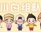 成都錦江區鹽市口韓語培訓,零基礎,免費試聽,就來山木培訓