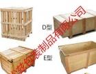 现金上门高价回收进出口木托盘木架木箱包装箱木方