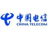 2020广西电信宽带套餐价格表,电信宽带,南宁电信宽带办理