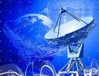 卫星电视天线