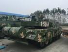 漯河军事展模型出租 会动会叫恐龙出租 恐龙厂家 机械大象出租