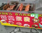 广东不锈钢烧烤架厂家-设备齐全-质量可靠