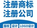 广东壹心知识产权代理有限公司