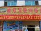 热烈庆祝长沙楚国文化永州办事处筋斗云广告装饰正式运