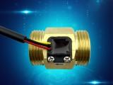 赛盛尔1寸铜流量计 燃气热水器用的水流量传感器
