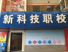 东莞茶山专业美甲职业学校包教包会包就业包工具