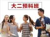 中国政法大学法大司考大二预科班