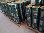 爱迪斯单组份湿固化聚氨酯防水涂料
