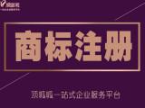 注册商标权利 代理北京商标注册 通过率高