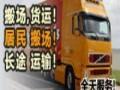 瑞安,永嘉,龙湾,乐清,平阳到上海物流,温州到浦东物流进仓