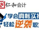 北京会计中级职称考试时间