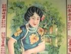 广元地区长期高价上门回收旧书唱片古籍善本版画连环画