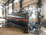 湖北锡宇LDW9041GFW 31吨腐蚀性物品罐式半挂运输车