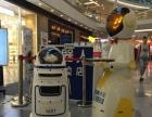 婚庆活动机器人策划