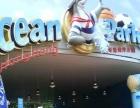 港澳游,380游香港澳门快抢购吧全国收客 海洋公园