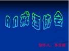 西宁中医戒酒医院 戒酒中心 戒酒所(公益免费)