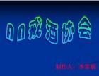 汝州戒酒医院 戒酒中心(AA戒酒协会)