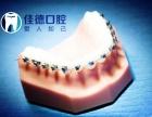 合肥成人牙齿矫正价格?