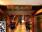 桂林三维全景摄影(数字三维全息实景)
