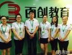 南京人力资源培训班,三级二级开课中