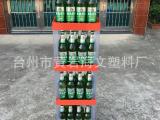 供应四层啤酒塑料货架 矿泉水饮料塑料展示