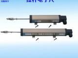 厂家直销贝斯特宁拉杆电子尺BWL-75MM 注塑机电子尺