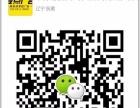 【抚顺麦点广告】亚克力字/牌匾/灯箱/led屏/