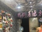 辛宰子繁华地段 餐饮 商业街卖场